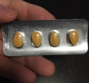 タダシップの錠剤